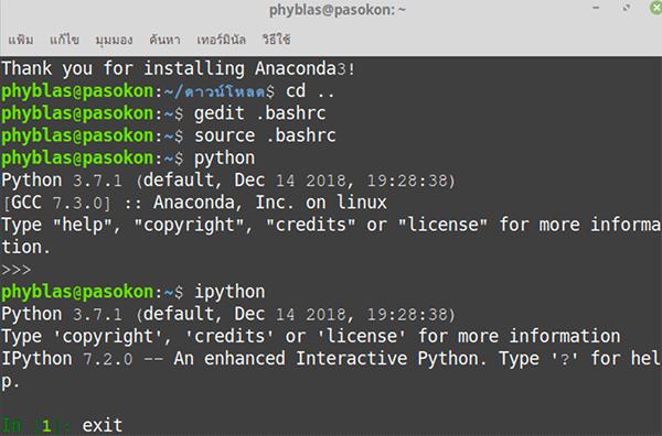 python] วิธีการติดตั้ง anaconda ใน linux :: บล็อกของ phyblas
