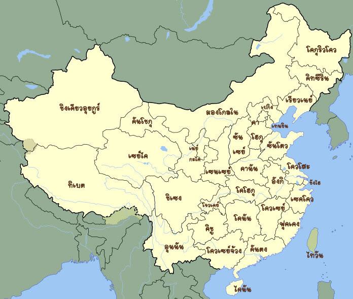 มาดูญี่ปุ่นมองประเทศจีนกัน :: บล็อกของ phyblas ;囧; いつか見えた空 ~ φυβλαςのブログ